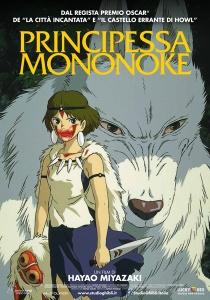 Principessa Mononoke