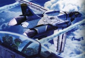 Vf-0S