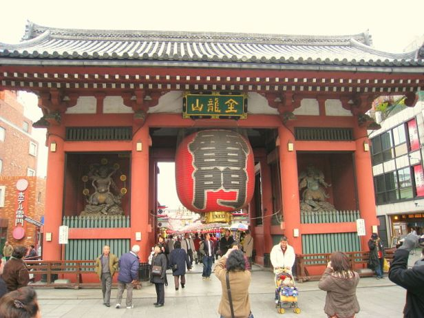 Temple Akakusa - Tokyo