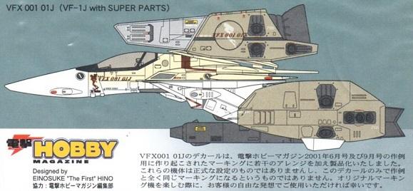 VF-1 Decal Set