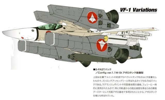 VF-1J S-Fast Original