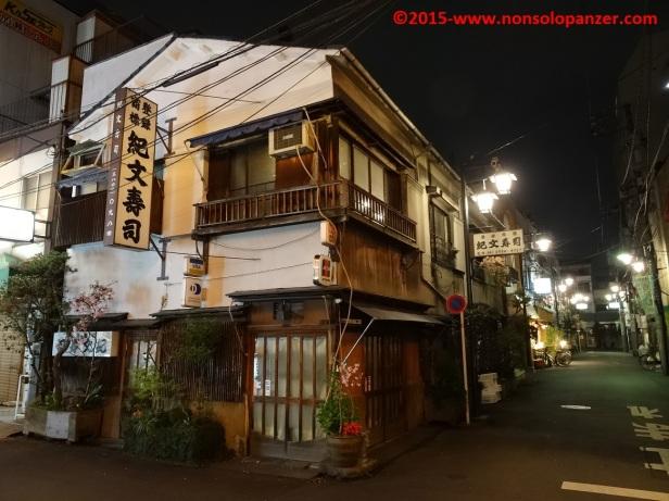 29 Asakusa