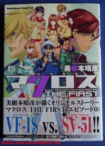 04 Macross the First