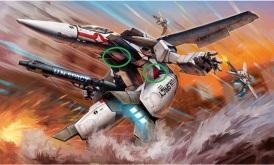 Ichijo VF-1J