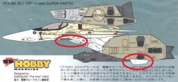 VF-1 Color Variation