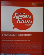 03 Evangelion Exibithion