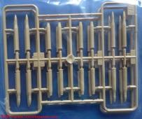 26 Krupp Ardelt Waffentrager Trumpeter