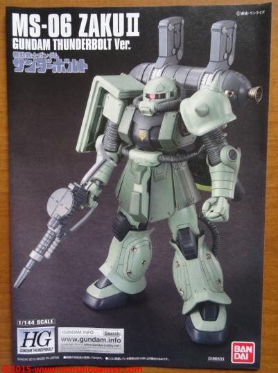 29 Zaku II Big Gun Bandai