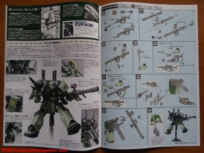 30 Zaku II Big Gun Bandai