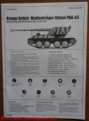 32 Krupp Ardelt Waffentrager Trumpeter
