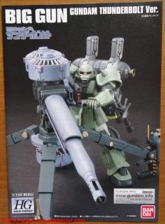 33 Zaku II Big Gun Bandai