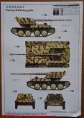 35 Krupp Ardelt Waffentrager Trumpeter