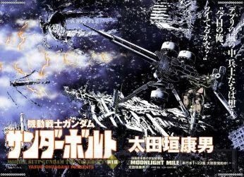 40 Zaku II Gundam Thunderbolt