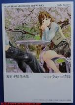 02 Mikimoto Artworks Girls Scenery