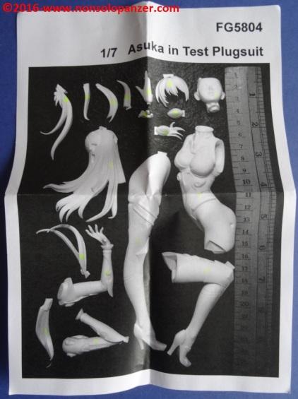 04 Yamashita Asuka Test Plugsuit