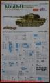 38 Tiger II Henschel Abt 505 Cyberhobby