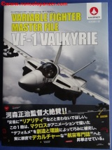 01 VF-1 Valkyrie Master File