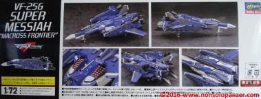 02 VF-25 G Super Messiah