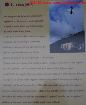 05 Batteria 202 Portofino