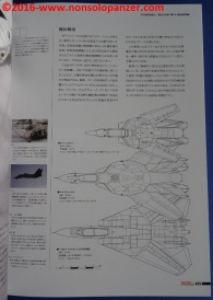 05 VF-1 Valkyrie Master File