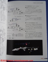 08 VF-1 Valkyrie Master File