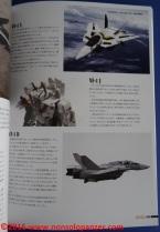 09 VF-1 Valkyrie Master File