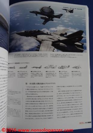 12 VF-1 Valkyrie Master File