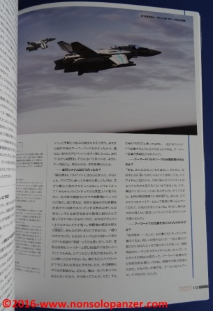 14 VF-1 Valkyrie Master File