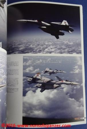 15 VF-1 Valkyrie Master File
