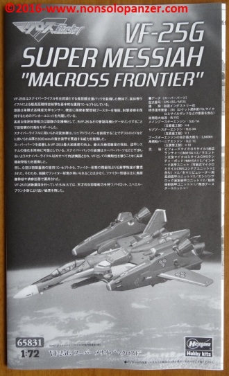 19 VF-25 G Super Messiah
