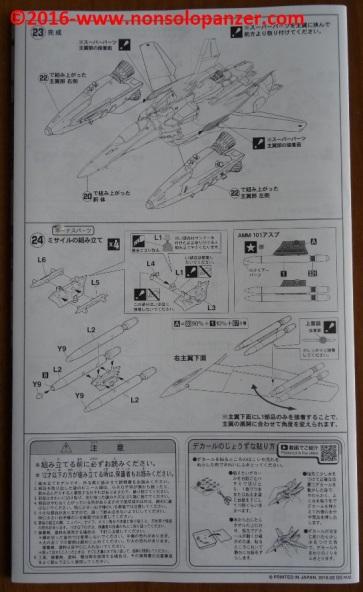 20 VF-25 G Super Messiah