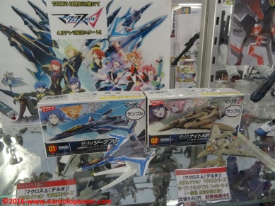 02 Macross items