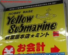 02 Yellow Submarine