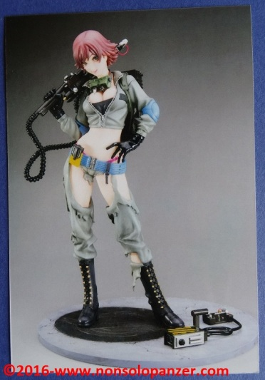 03 Ghostbuster Yamashita