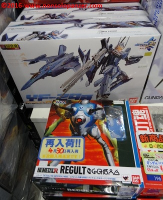 03 Macross items