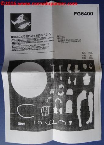 05 Ghostbuster Yamashita