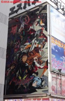 06 Akihabara quartiere