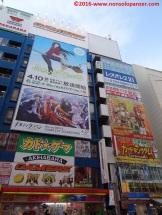 07 Akihabara quartiere