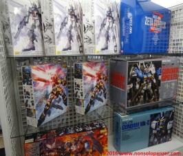 08 Akihabara negozi