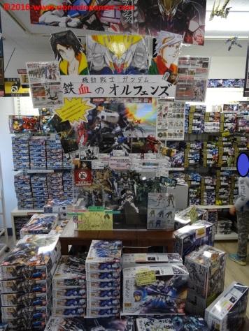 09 Akihabara negozi