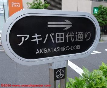 16 Akihabara Flea Market