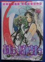 01 Ah My Goddess Tributes