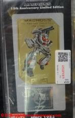 02 Mandarake Phone Cards