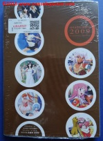 02 Sadamoto Booklet