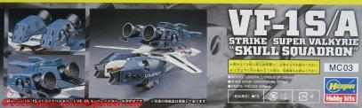 02 VF-1S-A Super-Strike Valkyrie
