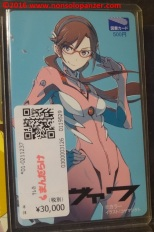 03 Mandarake Phone Cards