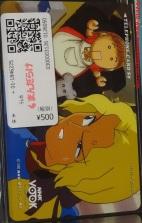 04 Mandarake Phone Cards