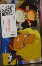 04 Mandarake Phone Cards