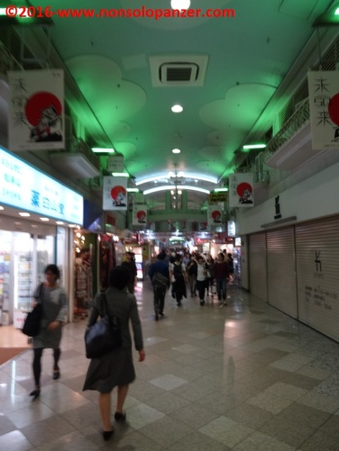 05 Nakano Broadway