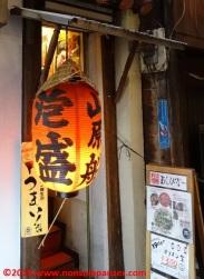 05 Nakano District